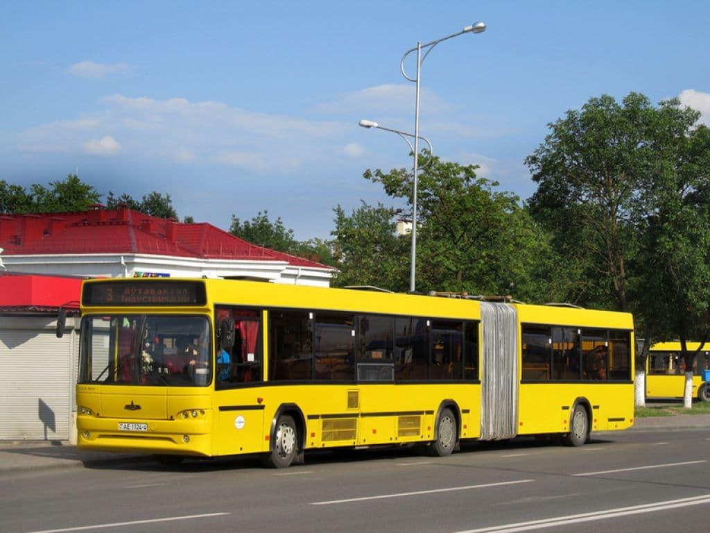 Изменяется форма справки для льготного проезда в транспорте