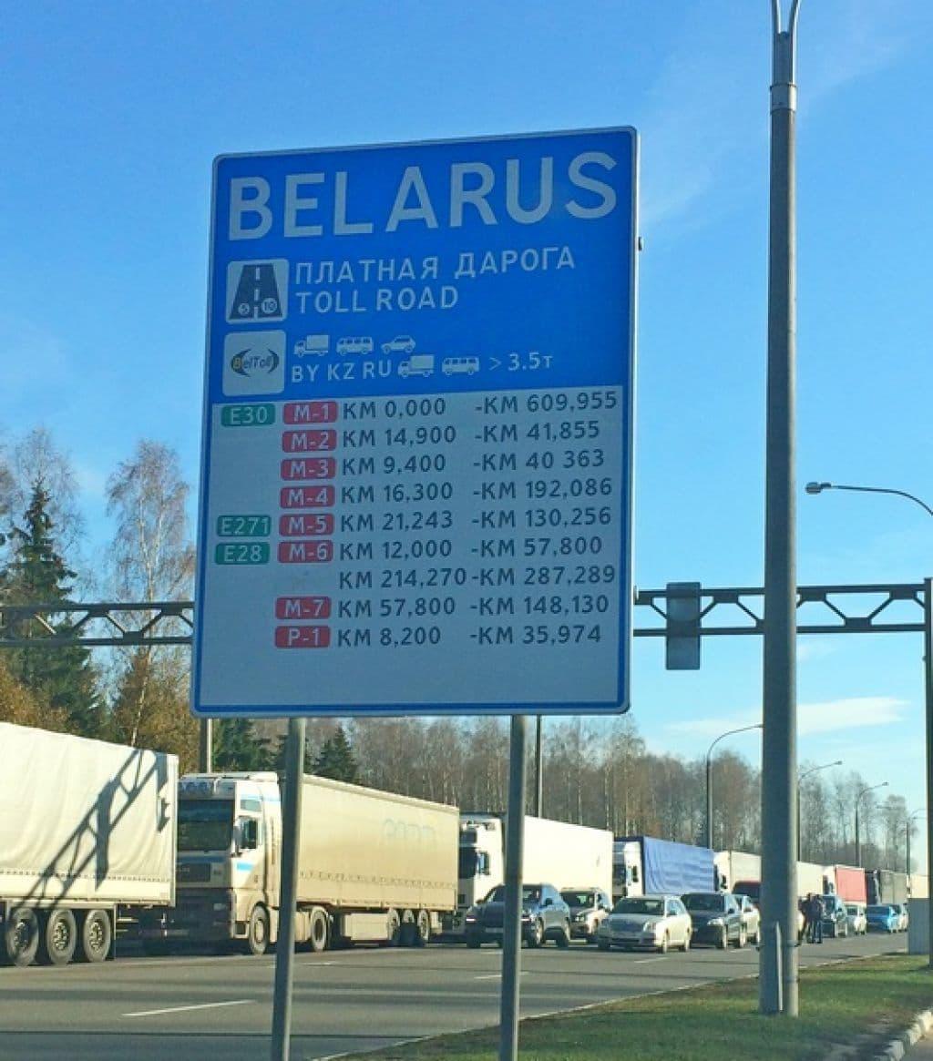 Должен ли белорус на «российских номерах» платить за дорогу?