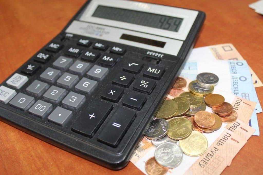 С 1 января в Беларуси увеличивается базовая величина