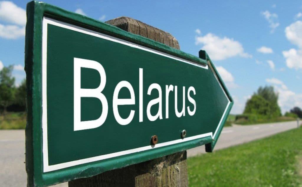 В Беларуси планируется увеличить срок пребывания иностранцев без регистрации с 5 до 10 дней