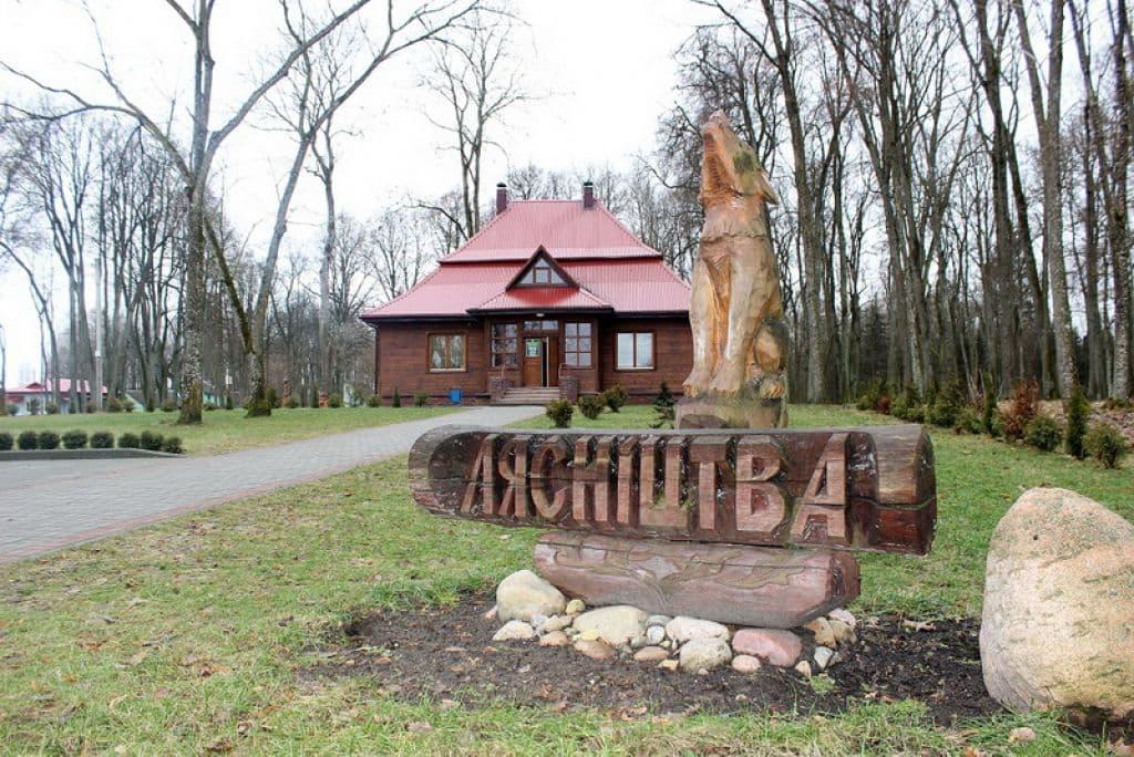 На Лидчине открылся региональный лесной экологический образовательный центр «Горни»