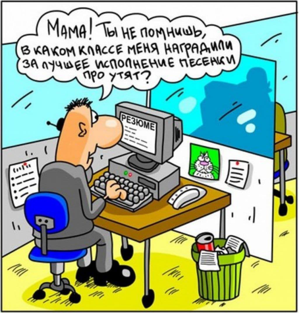В Лидском районе есть 10 вакансий с зарплатой 1000 рублей и выше