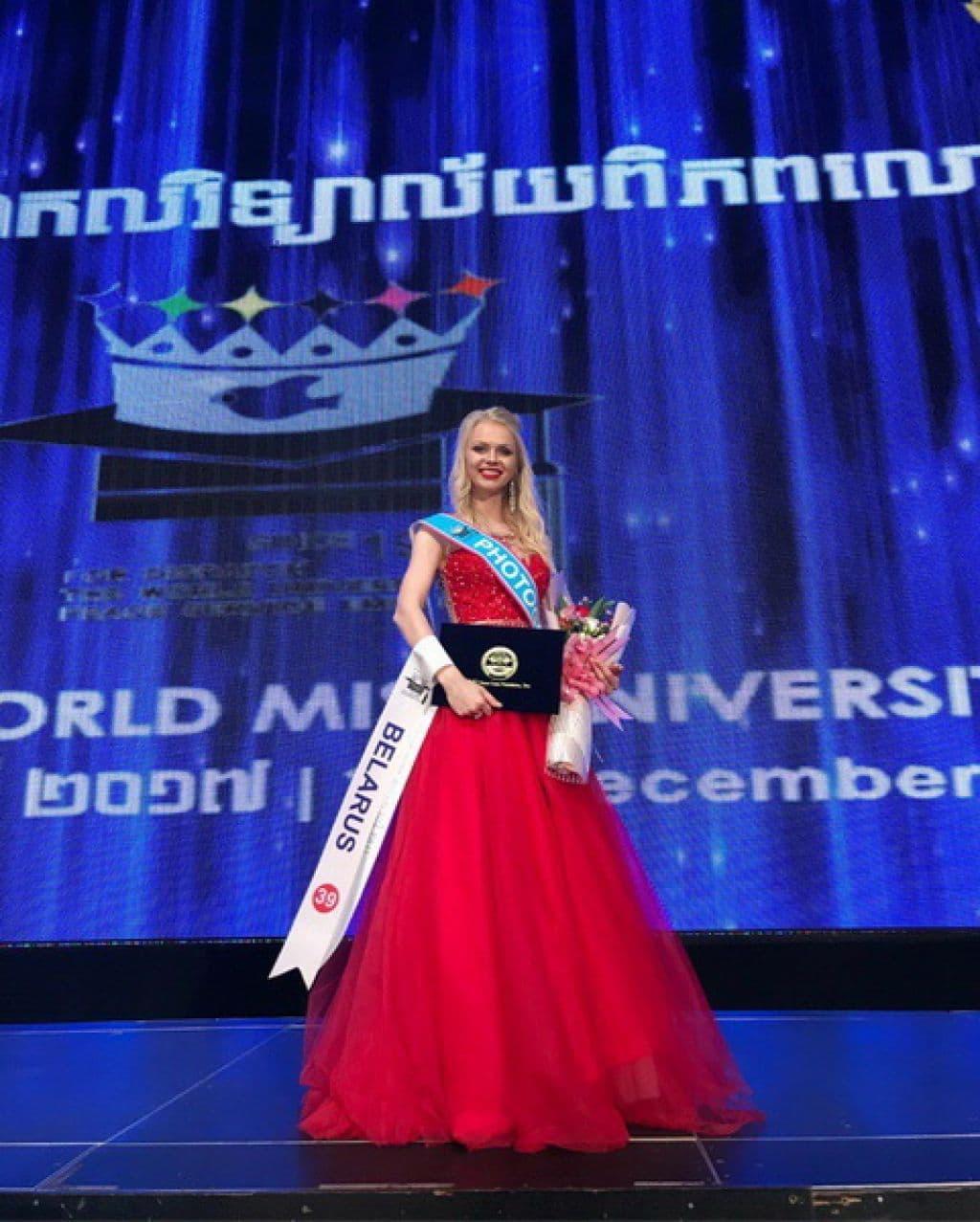 Лидчанка Каролина Черношей вошла в топ-6 конкурса World Miss University
