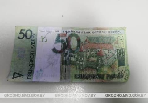 Подросток из Гродно печатал деньги на принтере и распространял их через знакомых