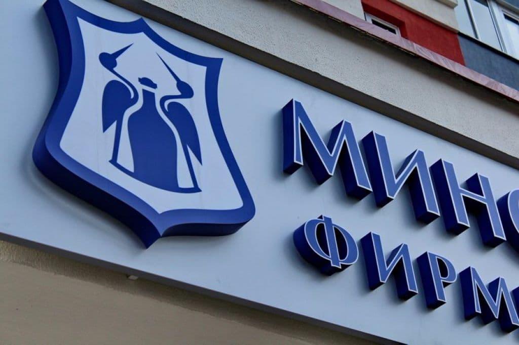 Встречайте фирменный магазин «МИНСК КРИСТАЛЛ» в Березовке!