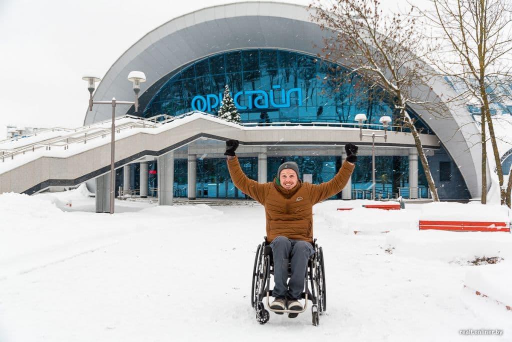 Минск глазами инвалида-колясочника