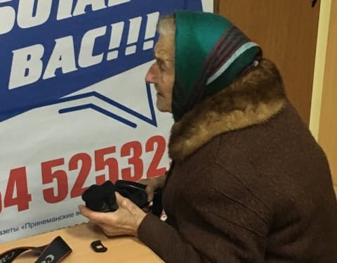 «Остались только копейки». В неприятную ситуацию попала 87-летняя лидчанка Елена Лучко
