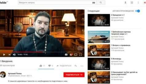 Блог во благо. Священник-видеоблогер из Лиды – о своем увлечении