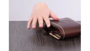 Лидчанка по невнимательности лишилась кошелька и денег