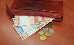Минимальная зарплата в Беларуси повышается до Br305