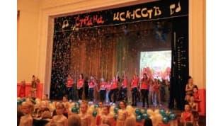 Лидская детская школа искусств отметила юбилей