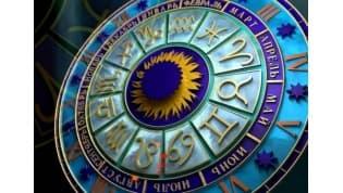 Гороскоп с 20 по 26 января