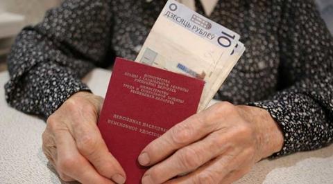 В Беларуси с 1 июля повысят пенсии