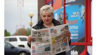 Новая точка продажи газеты «ПВ» в нашем городе