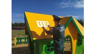 Играй с пользой! Новая  детская площадка в стиле МЧС появилась на Рыбиновского