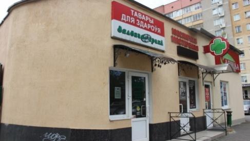 Худеем вместе с «Зелёной аптекой» и «Зялёнай крамай»